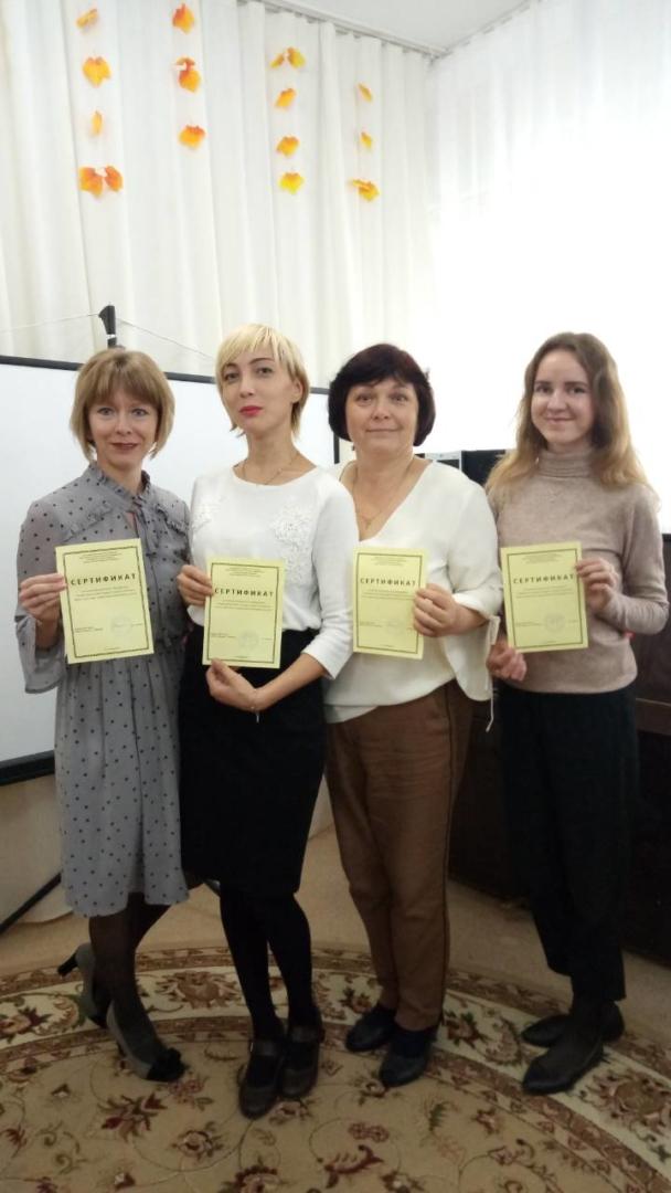 Методическое объединение для педагогов - психологов
