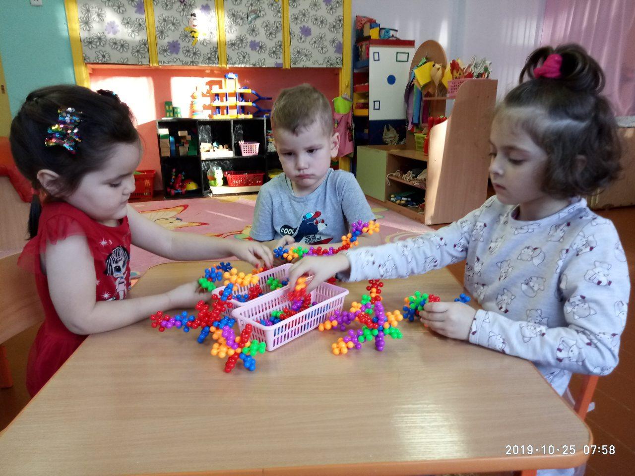 Конструирование в средней группе