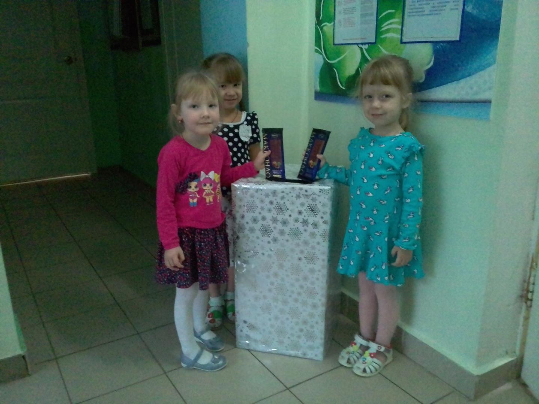 Благотворительная акция «Шоколадный подарок каждому ребенку»