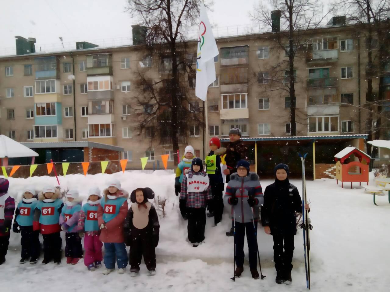 V городские Малые зимние Олимпийские игры для дошкольников